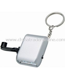 Rechargeable Key Chain Torch