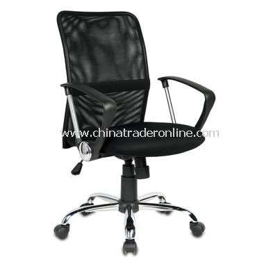 Chicago Office Chair,Faux Leather Task Chair with Adjustable Arms