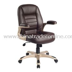 Faux Leather Medium Back Chair - Brown