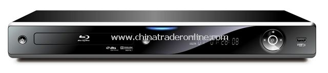 Blu-Ray DVD Player with 7.1ch Audio Output