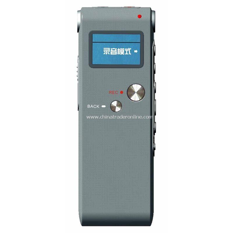 MP3 Digital Voice Recorder