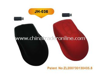 Silicone Wireless Mouse