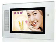 7 LCD Advertising player
