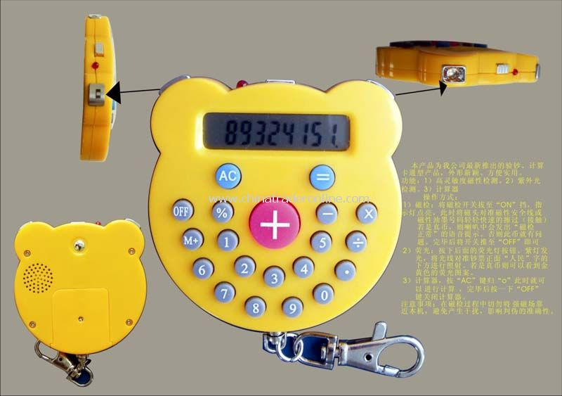 Keychain Money Detector