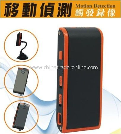 Motion Detection Video Recorder