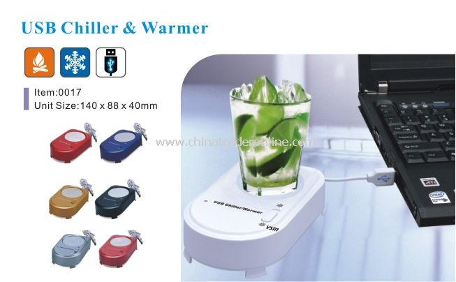 Chiller&Warmer