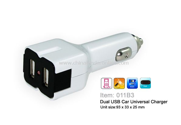 Dual USB Car Charger from China