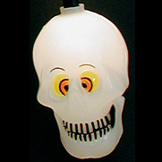 Solar Halloween Light(Deaths Head) from China