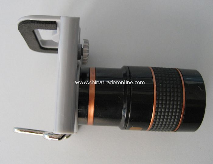 Mobile Phone Telescopes