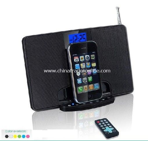 New Design of the iPhone Speaker