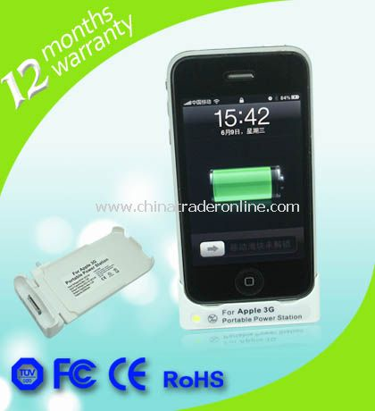 Power Bank for Iphone from China