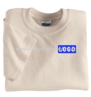T-Shirt - Gildan Ultra Blend Youth