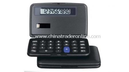 Box Calculator