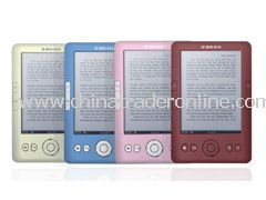 6.0 inch ebook reader from China