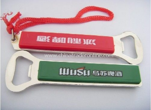 Lanyards With Bottle Opener, Key Chain