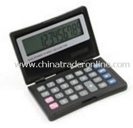 Promotional Compact 12 Digit Dual Power Folding Calculator W/ A Large Displpay