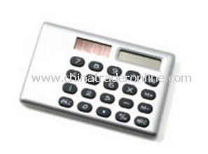 Promotional Solar Credit Card Calculator