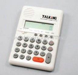 Promotional Talking Calculator
