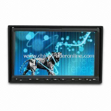 2 DIN 7-inch Digital Touchscreen Car DVD Player with Rotating Menu and Slide Down Panel