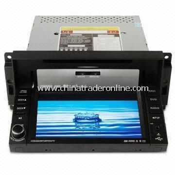 7-inch 2-DIN Digital Touchscreen Car DVD Player, Suitable for Honda Civic 2005-2009