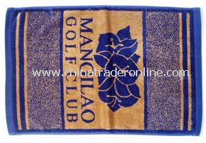 Jacquard Woven Advertising Towel