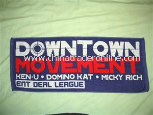 Promotional Towel