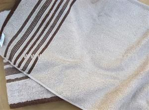 Cotton Gift Towel