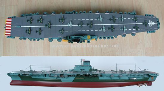 1:200 rc Japanese aircraft carrier- Shinano