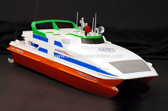 New Ferry RC Electric Ready to Run Boat