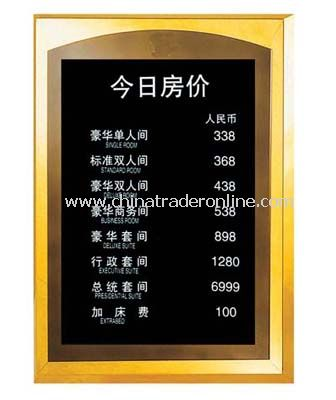 ROOM RATE BOARD