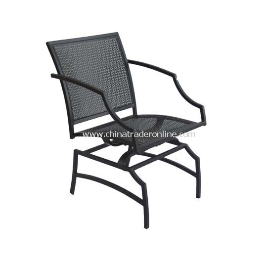 Louise Steel Rocker Chair