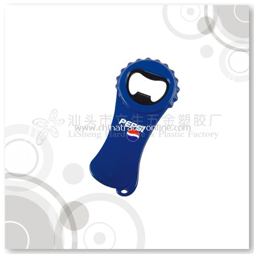 Beer Cap Shape Bottle Opener