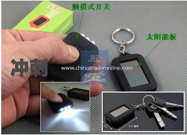 Solar LED keychain,LED flash torch light from China