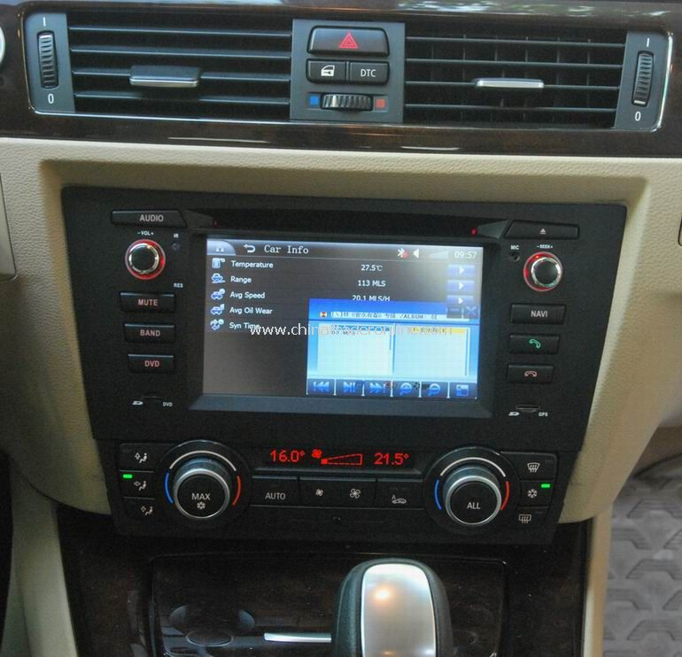 2DIN In Dash Car DVD With 6.2 Inch Digital Display + Bluetooth + GPS + FM Radio+ Analog TV (BMW Edition)