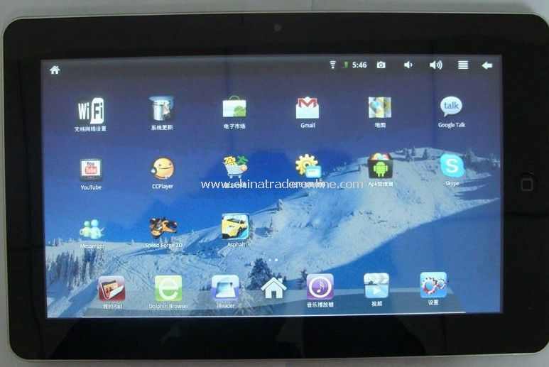 Factory placing 10.2 android tablet + gps + 512MB+4GB +WIFI +1.3M camera + 1 year warranty