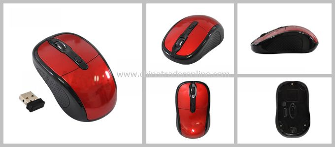 Wireless mouse from China