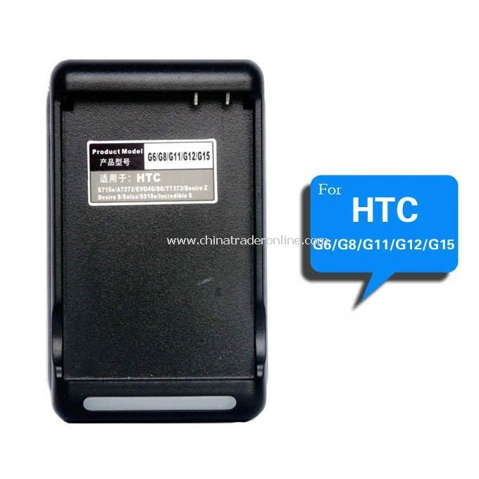 US Plug AC Battery Charger Charging Cradle for HTC G6/G8/G11/G12/G15 Cell Phone