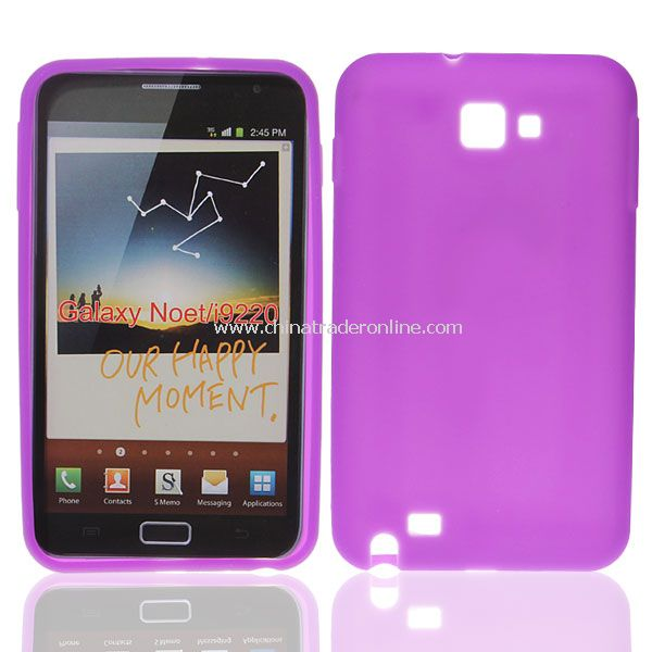 Silicone Case for Samsung Galaxy Note I9220 GT-N7000 from China
