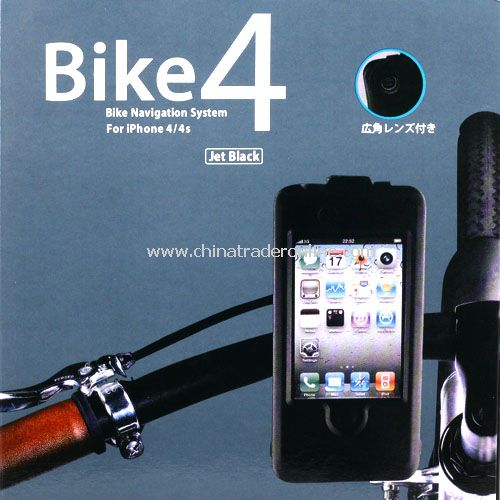 Bicycle waterproof mobile phone shell outdoor mobile phone shell iphone4/4S black