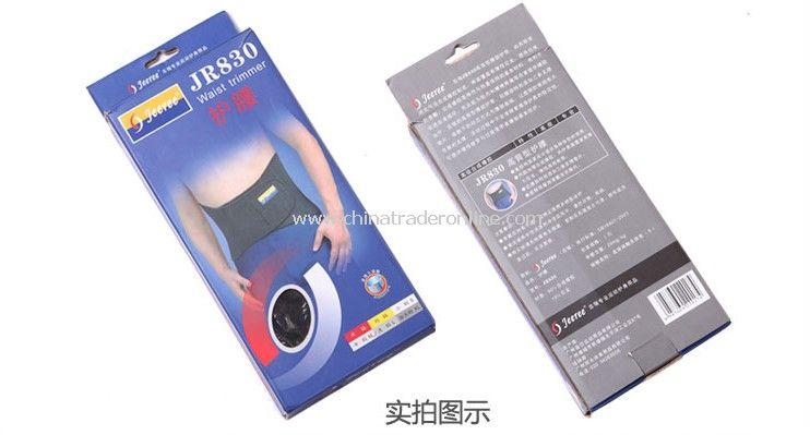 Professional Absorbent Sport Waist Protective Gear