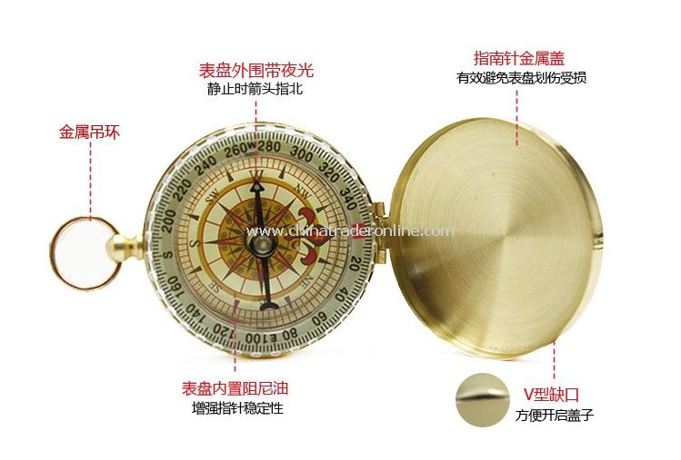 Precise Copper Outdoor Hiking Compass