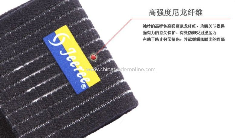 Professional Medical Treatment Brace Wrist Protective Gear from China