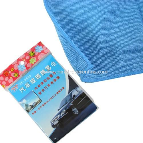 High microfiber auto glass fog towel / multi-purpose towel