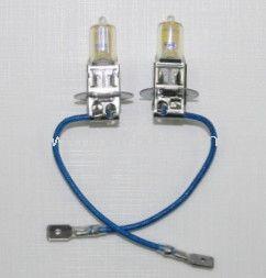 Golden Yellow Fog Light Bulbs 3000K H3 12V 55W 2 Pcs Halogen Xenon