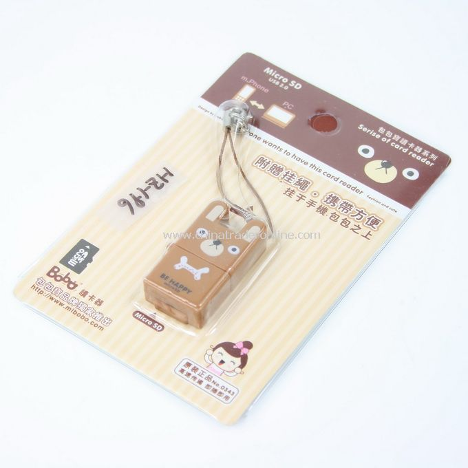 coffee mini dog Cartoon Mobile Reader