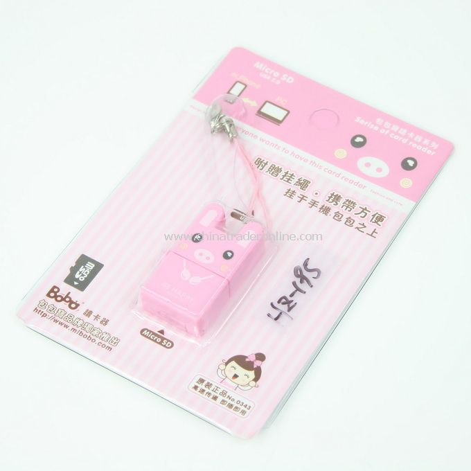 pink mini pig Cartoon Mobile Reader