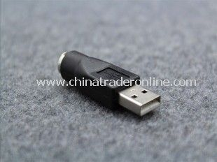 PS2 TO USB PORT CONVERTER ADAPTER FOR PC KEYBOARD MOUSE