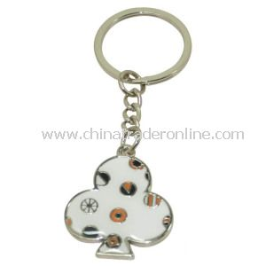 Bright Nickel Plated Metal Keychain