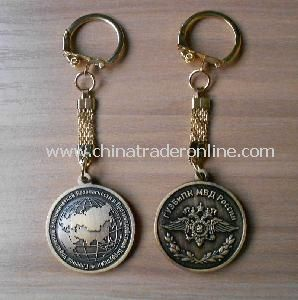 Metal Antique Round Keychain