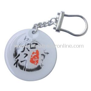 Customized High Quality Metal Keychain from China